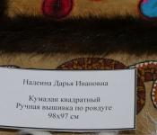 p2220201