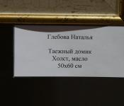 p2220205