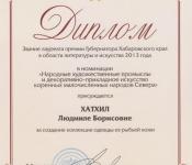 d0b3d183d0b1d0b5d180d0bd-12-2013