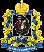 Сайт Правительства Хабаровского края
